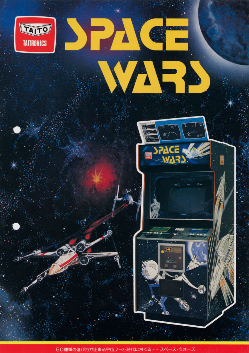 Play New Space War a free online game on Kongregate